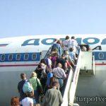 Общие рекомендации Российским туристам