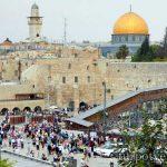Загадочный Израиль