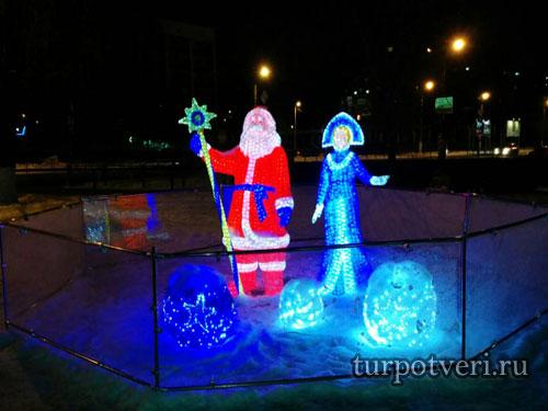 Светящиеся Снегурочка и Дед Мороз Тверь