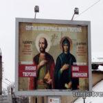 В Твери прошли торжества в честь 700-летия духовного подвига Михаил Тверского