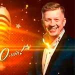 Дмитрий Седов 50 лет